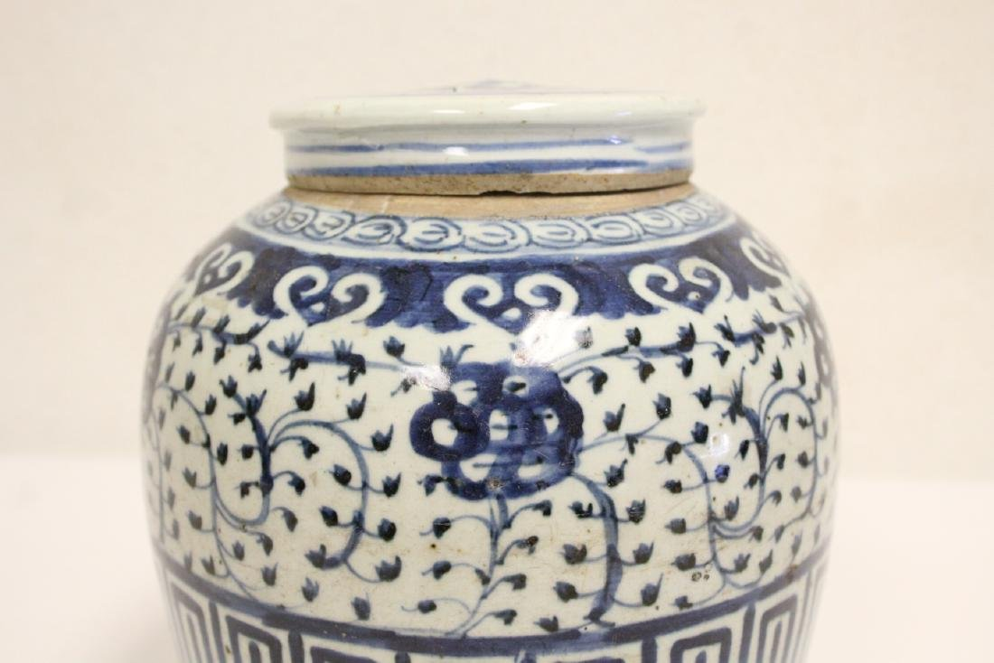 Chinese blue and white covered jar - 7