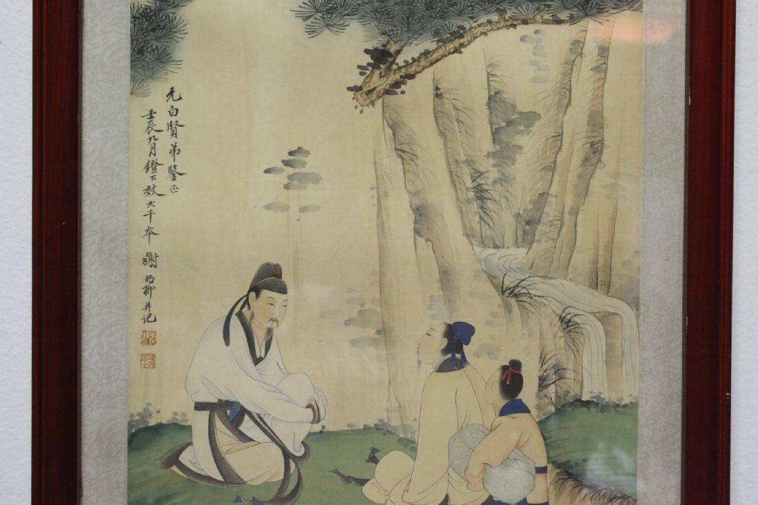 "Framed Chinese watercolor ""scholar scene"" - 4"