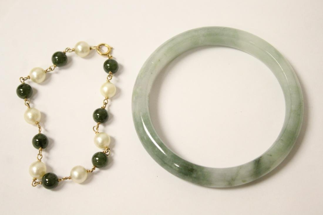 14K jadeite & pearl bracelet and a jadeite bangle