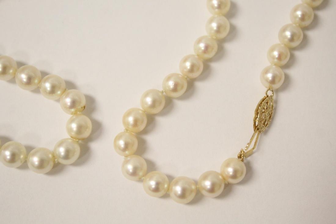 Mikimoto cultured pearl necklace - 7