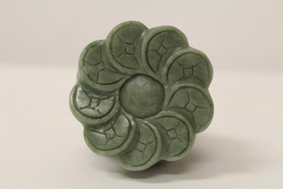 A jadeite like stone carving - 10