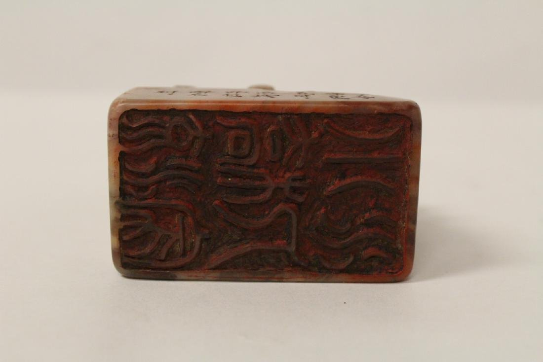 A very fancy Chinese shoushan stone seal - 10