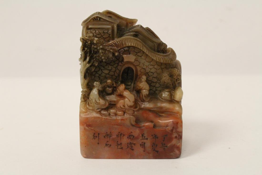 A very fancy Chinese shoushan stone seal - 2