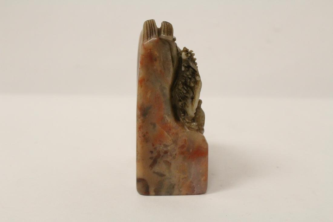 A very fancy Chinese shoushan stone seal - 8