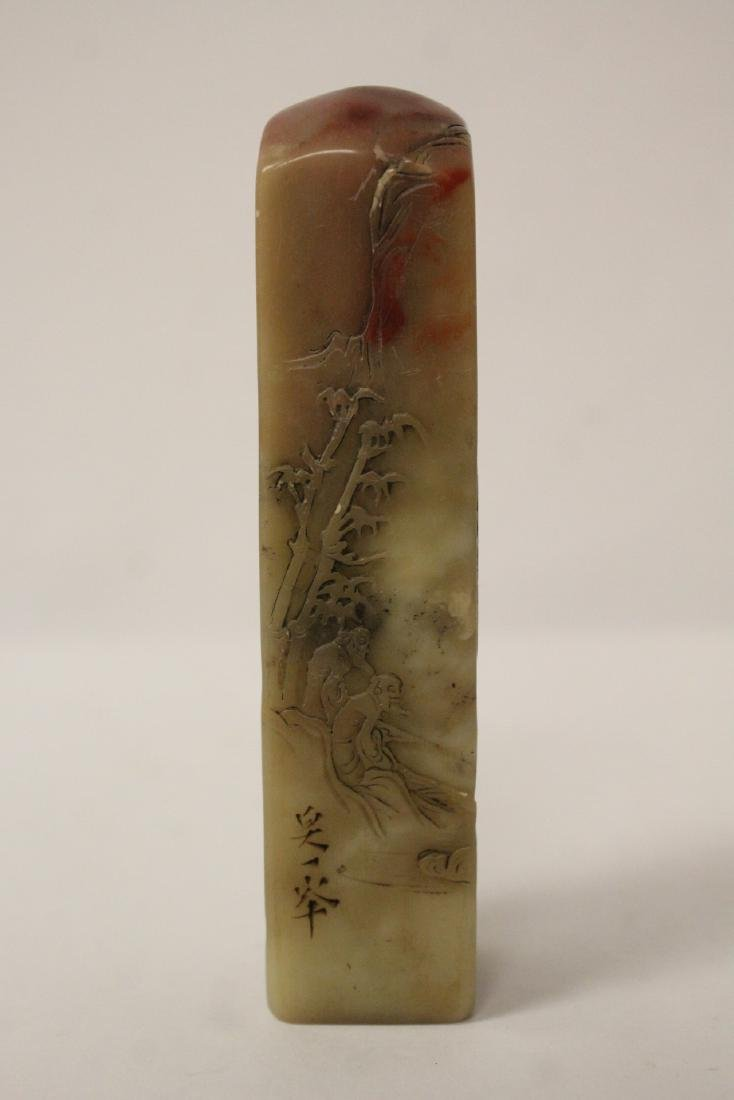 A fine Chinese shoushan stone seal - 4