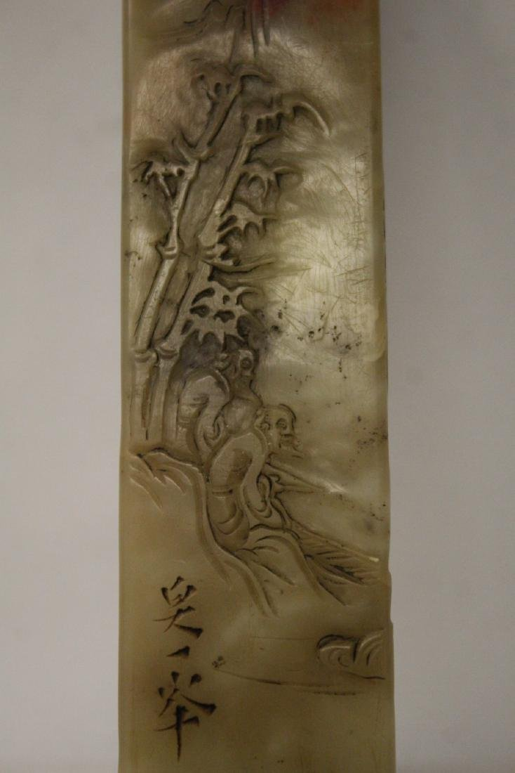 A fine Chinese shoushan stone seal - 8