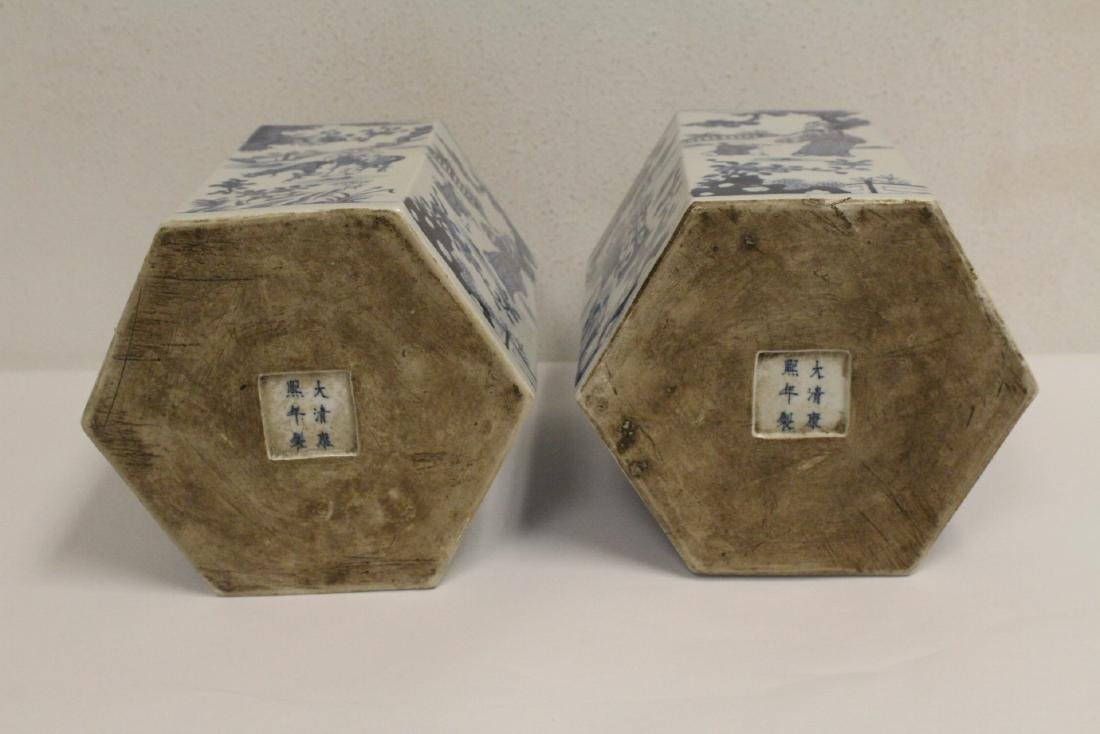 Pair Chinese blue and white porcelain candy jars - 10