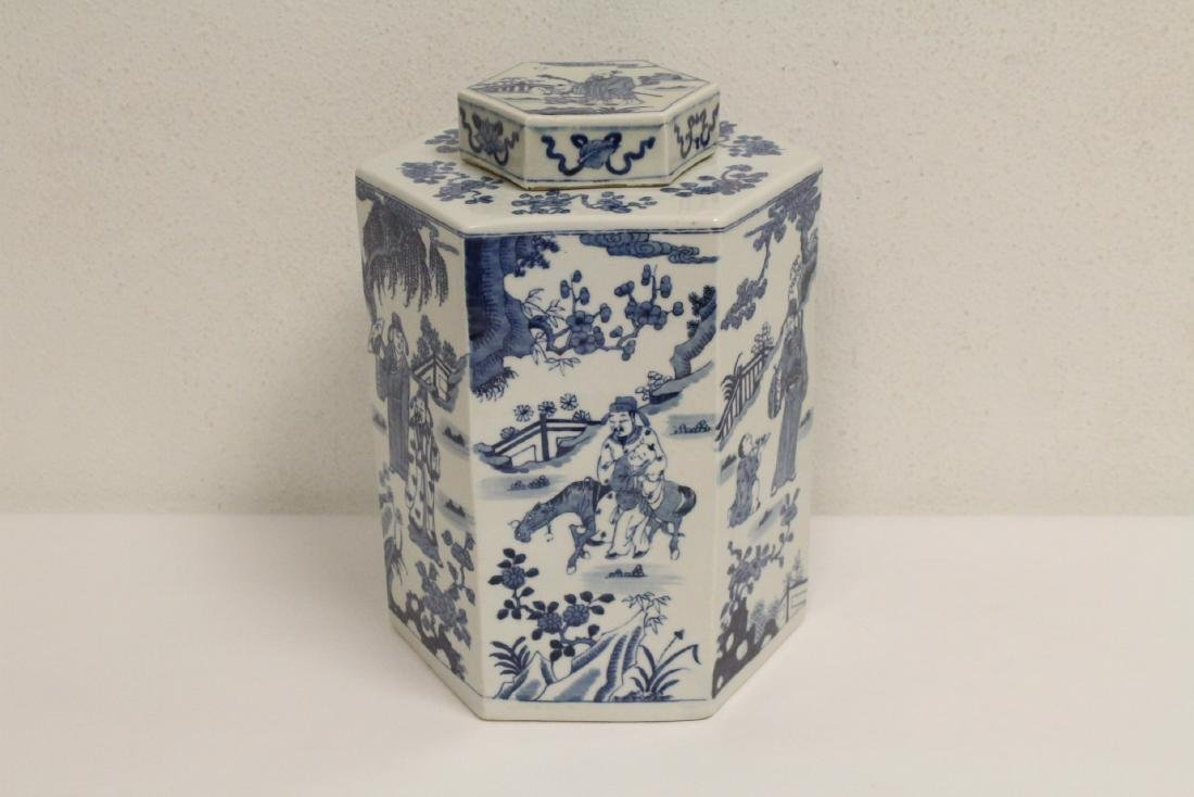 Pair Chinese blue and white porcelain candy jars - 2