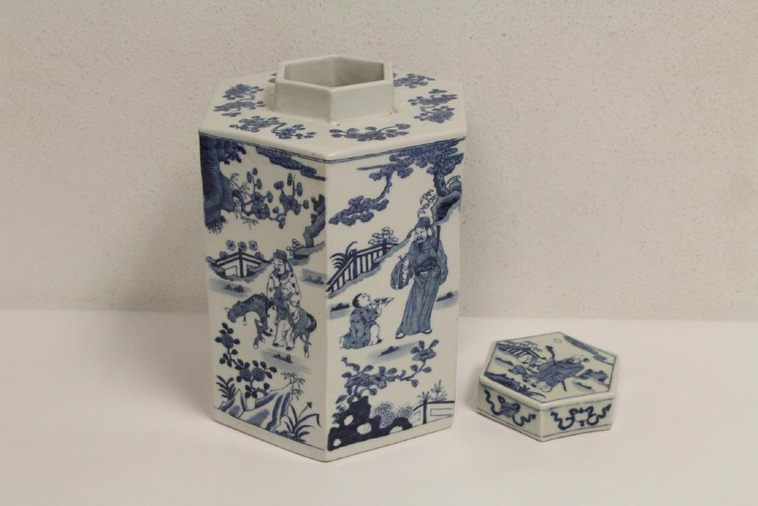 Pair Chinese blue and white porcelain candy jars - 3