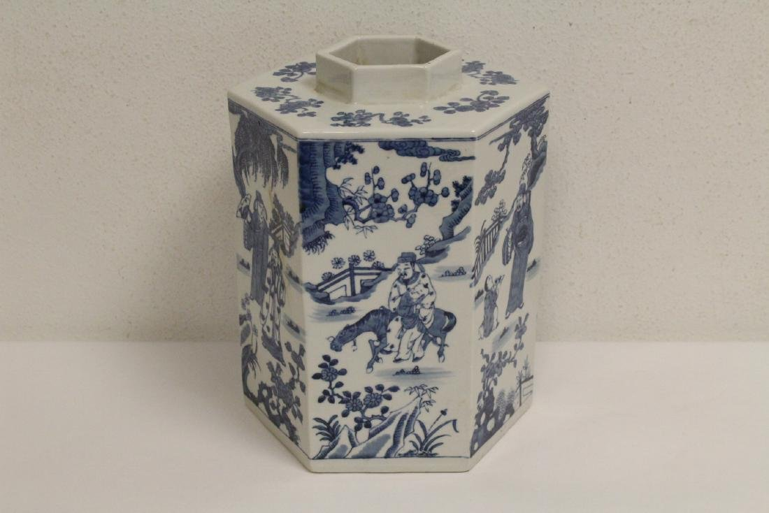 Pair Chinese blue and white porcelain candy jars - 4