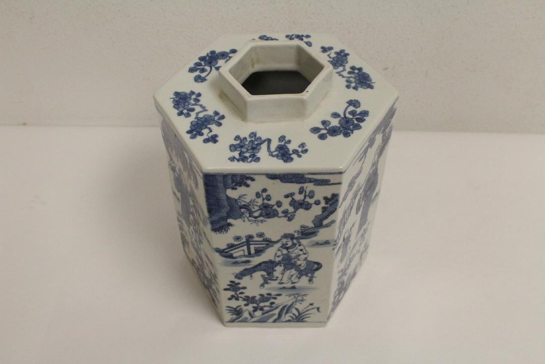 Pair Chinese blue and white porcelain candy jars - 5