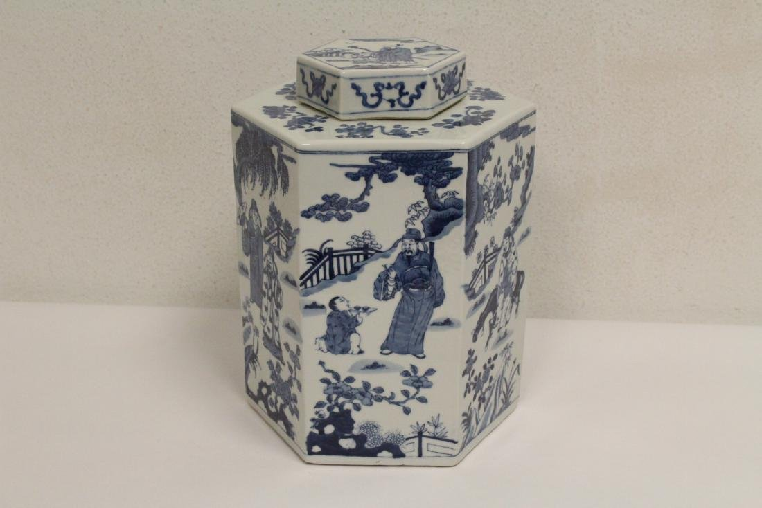 Pair Chinese blue and white porcelain candy jars - 6