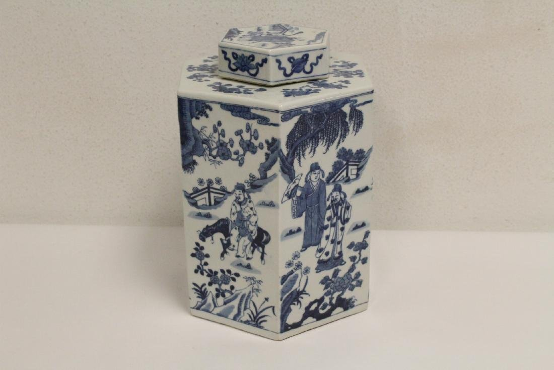 Pair Chinese blue and white porcelain candy jars - 7
