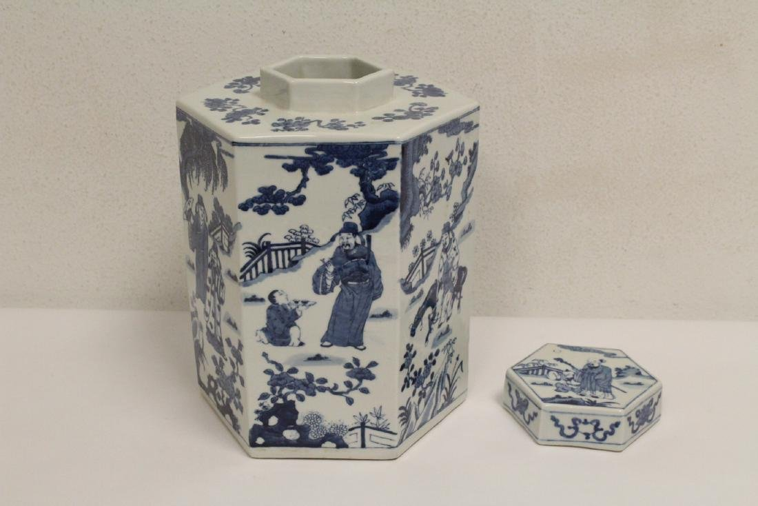 Pair Chinese blue and white porcelain candy jars - 8