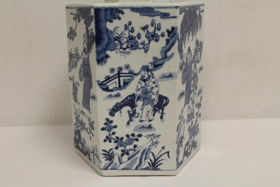 Pair Chinese blue and white porcelain candy jars - 9