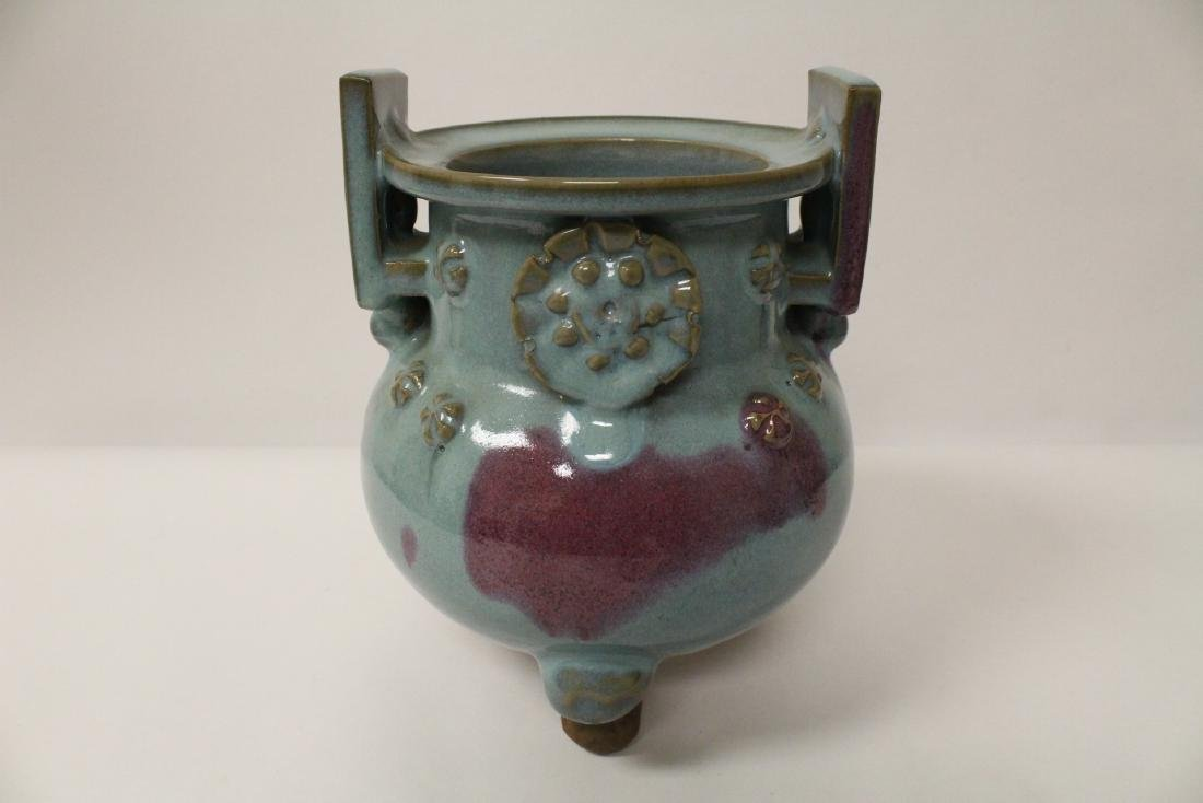 Chinese Song style censer
