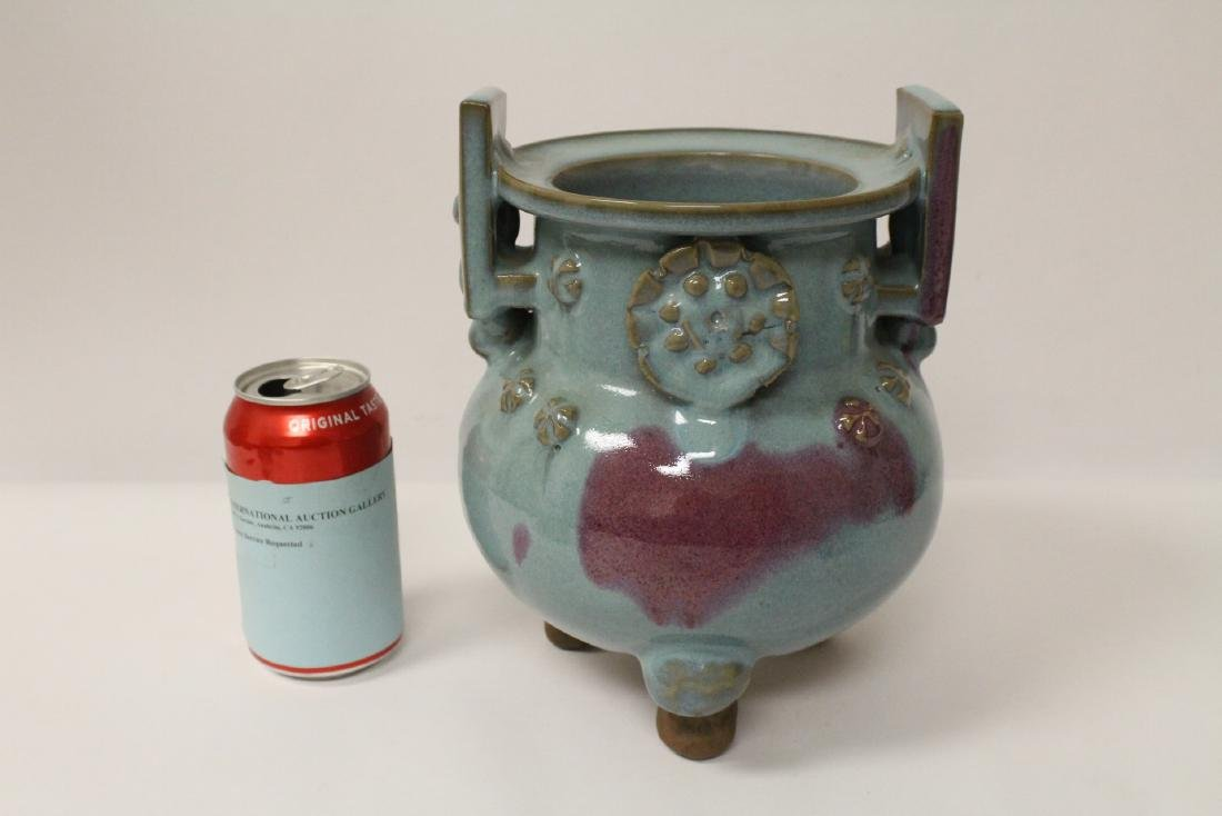 Chinese Song style censer - 2