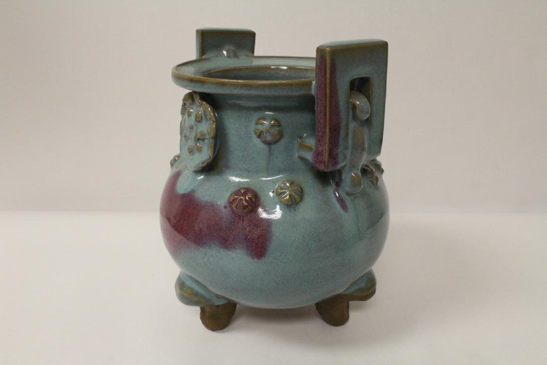 Chinese Song style censer - 5