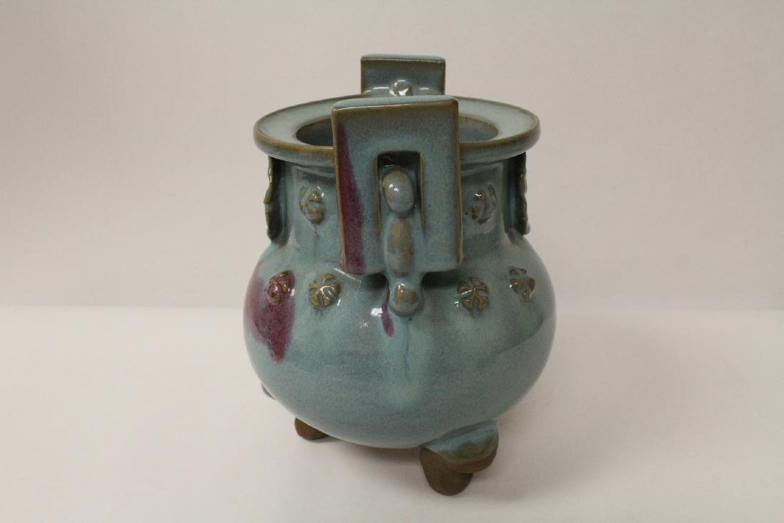 Chinese Song style censer - 6