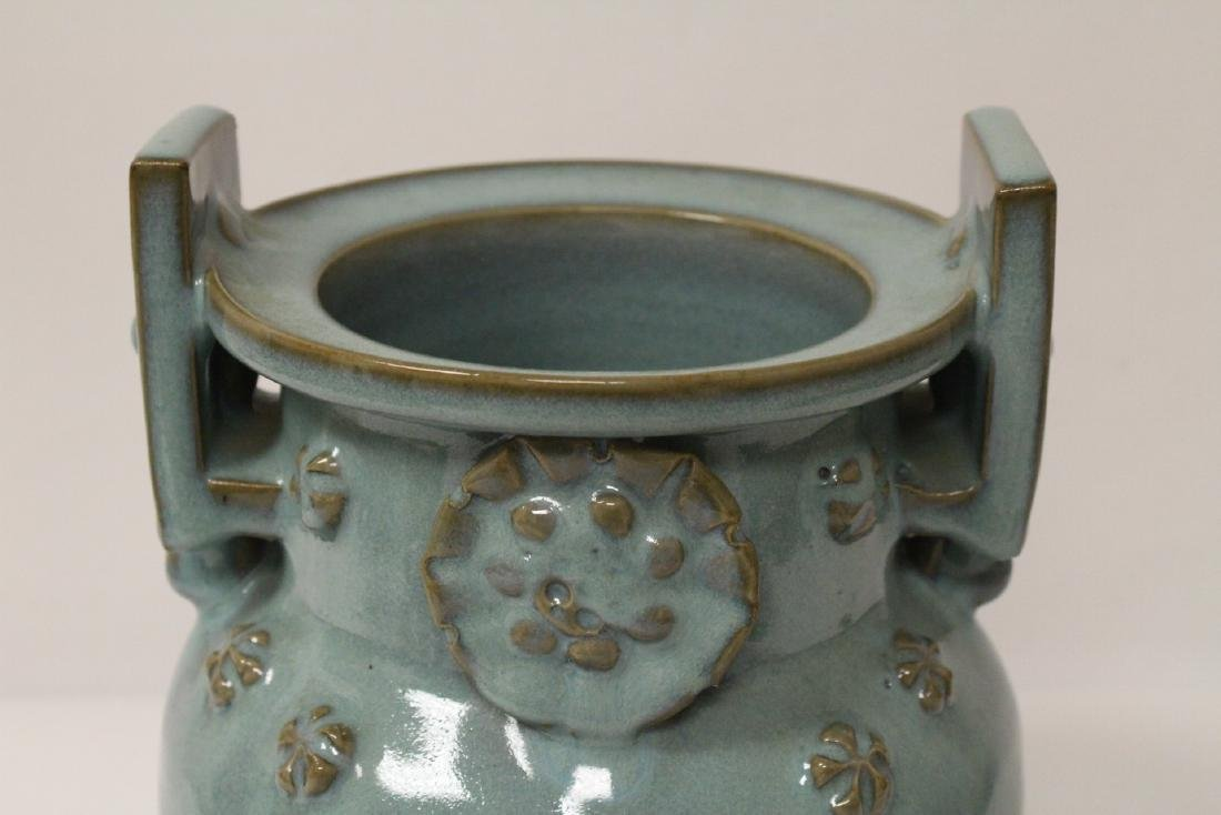 Chinese Song style censer - 8