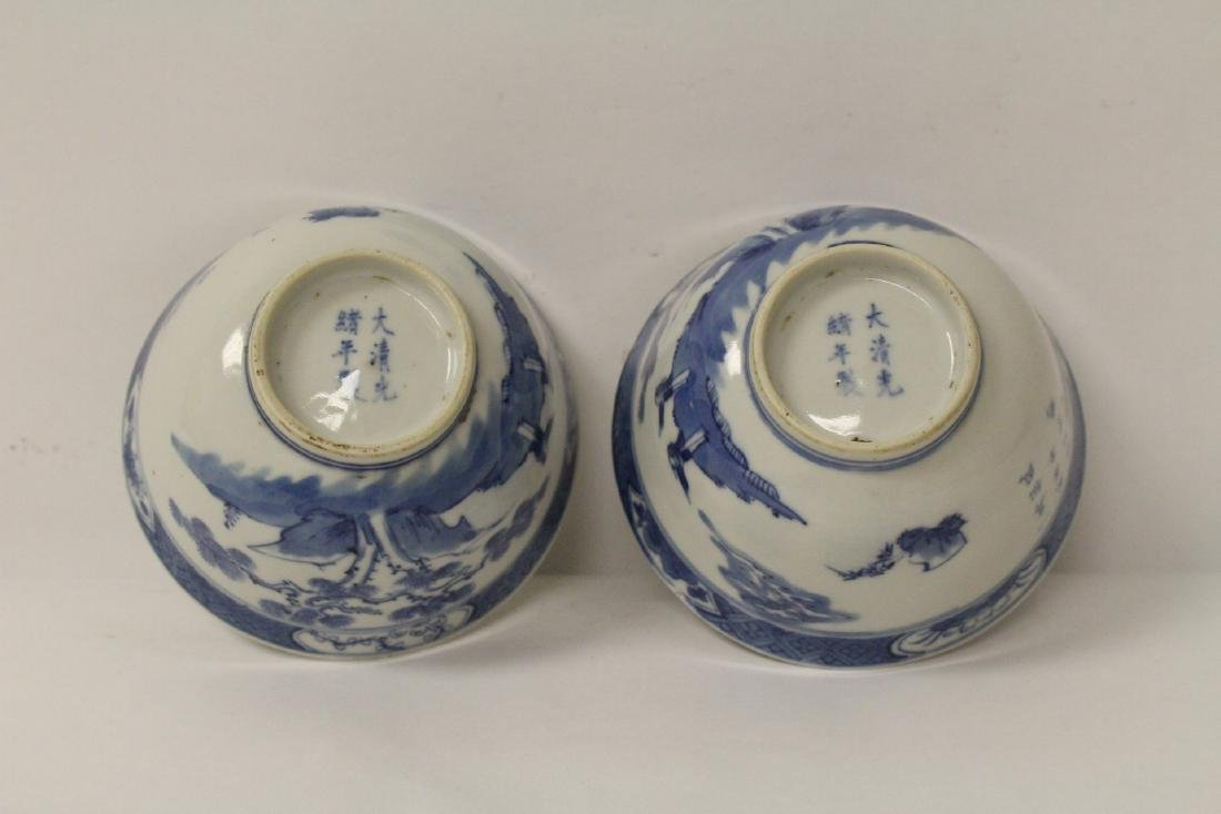 Pair Chinese antique blue and white porcelain bowls - 10