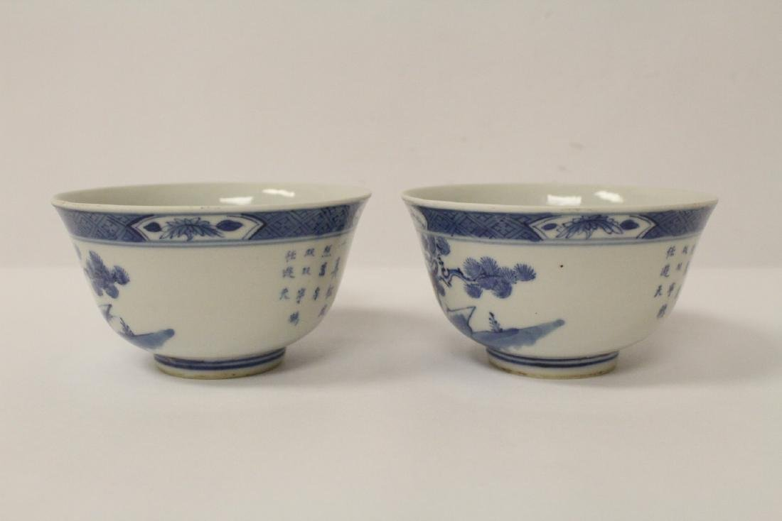Pair Chinese antique blue and white porcelain bowls - 2