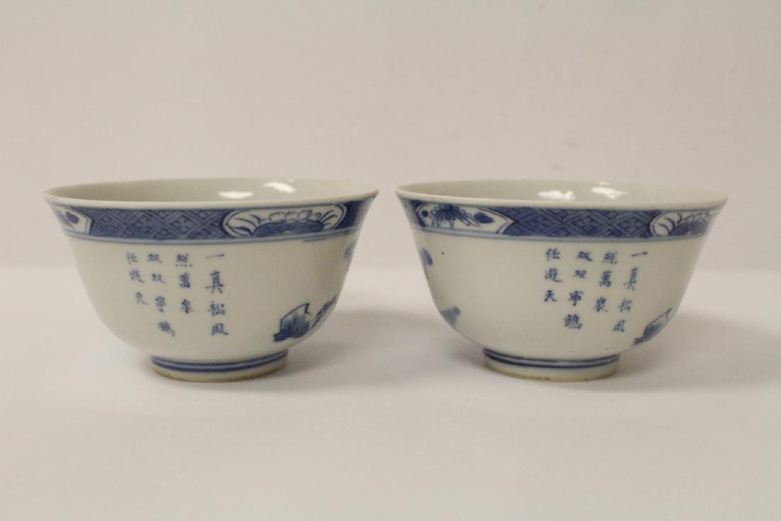 Pair Chinese antique blue and white porcelain bowls - 3