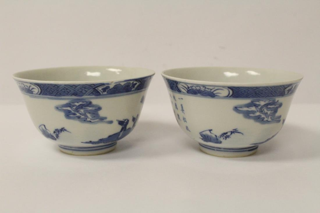 Pair Chinese antique blue and white porcelain bowls - 4