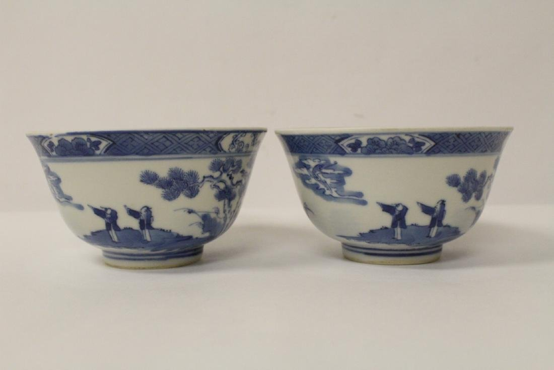 Pair Chinese antique blue and white porcelain bowls - 5