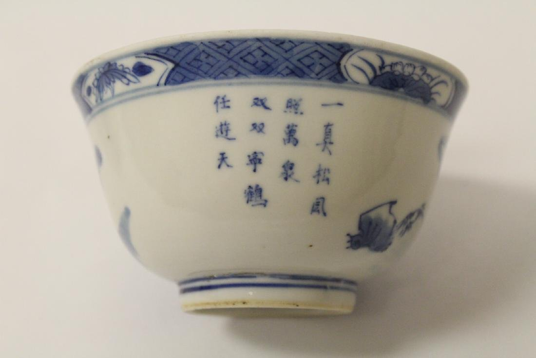 Pair Chinese antique blue and white porcelain bowls - 8