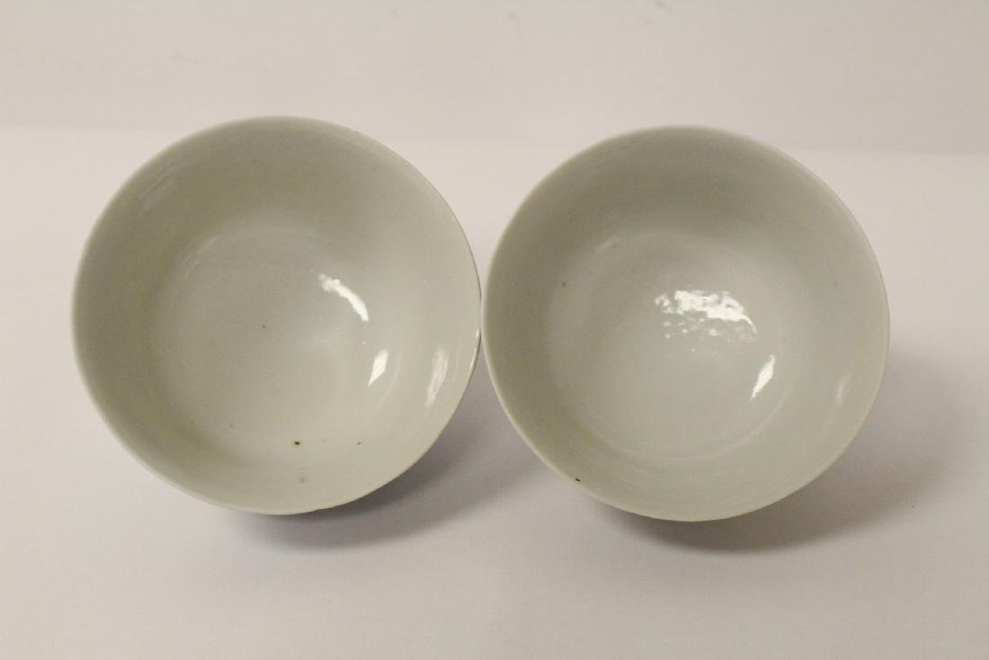 Pair Chinese antique blue and white porcelain bowls - 9