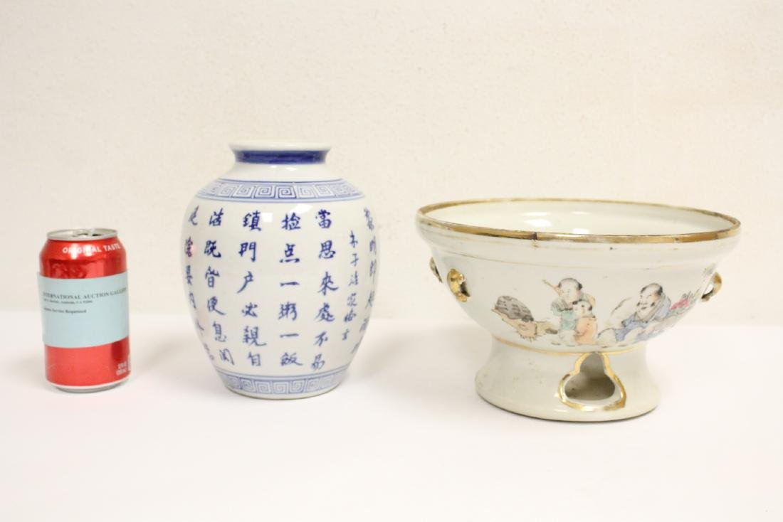 Antique Chinese porcelain bowl and a b&w jar