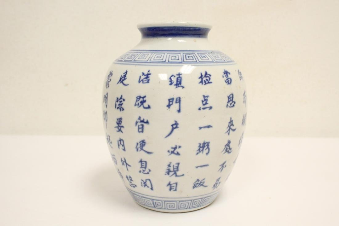 Antique Chinese porcelain bowl and a b&w jar - 7