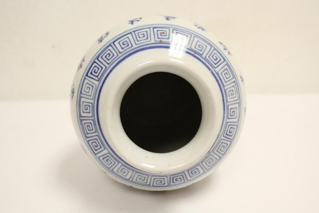 Antique Chinese porcelain bowl and a b&w jar - 8