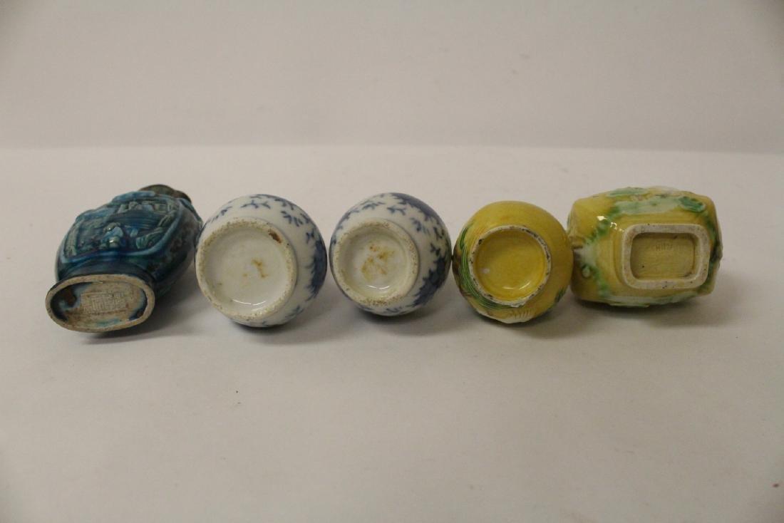 5 small vintage porcelain vases - 10