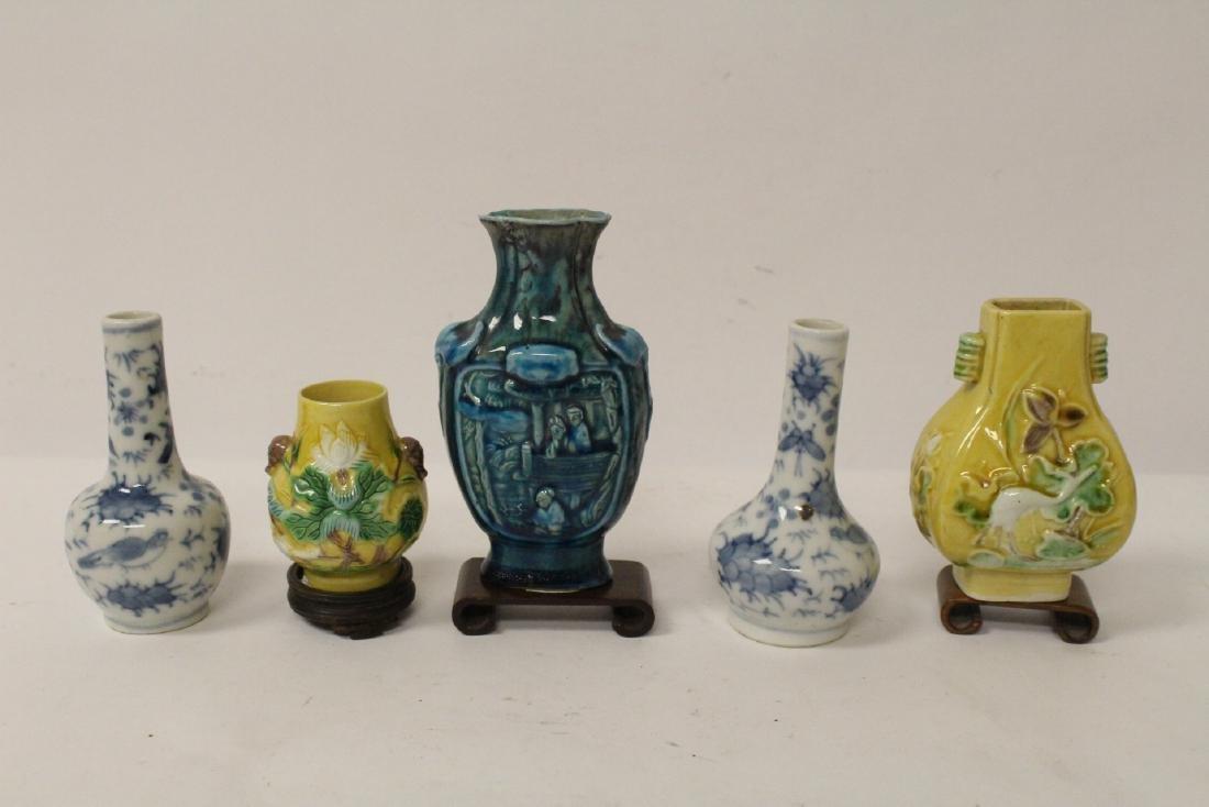 5 small vintage porcelain vases