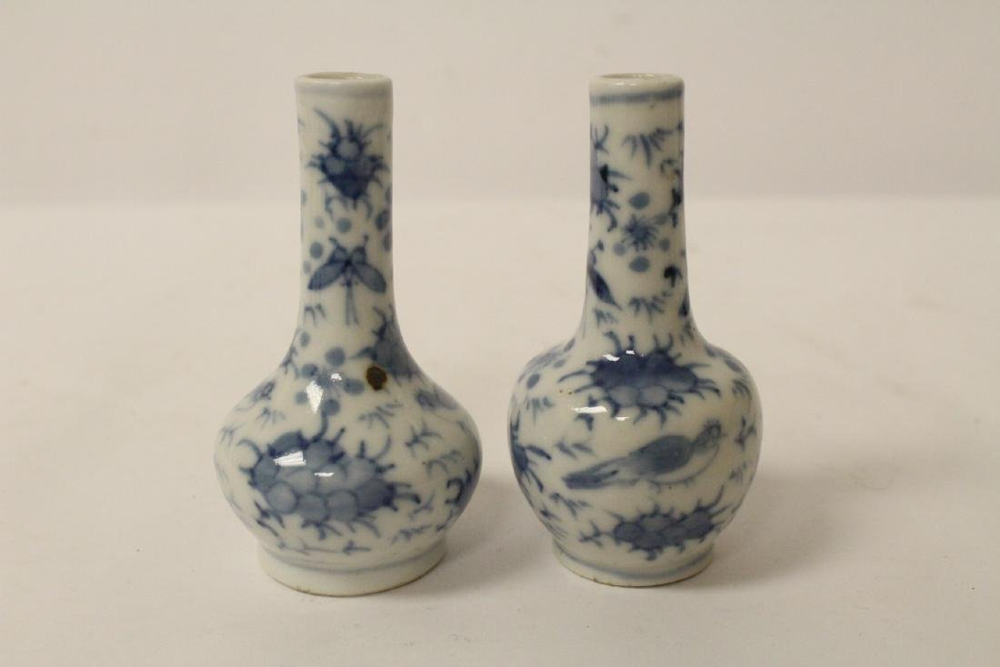 5 small vintage porcelain vases - 4