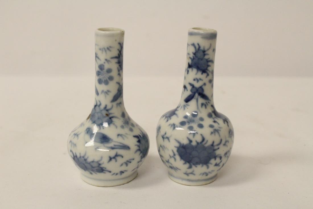 5 small vintage porcelain vases - 5