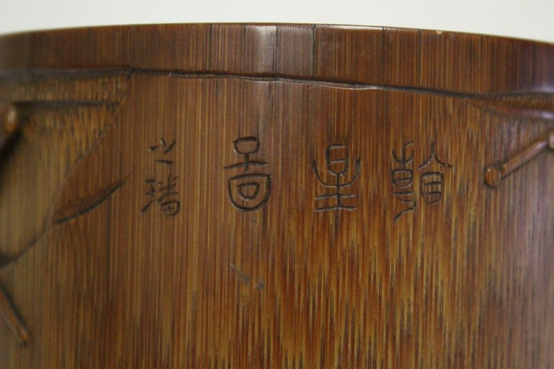 Finely carved bamboo brush holder - 8
