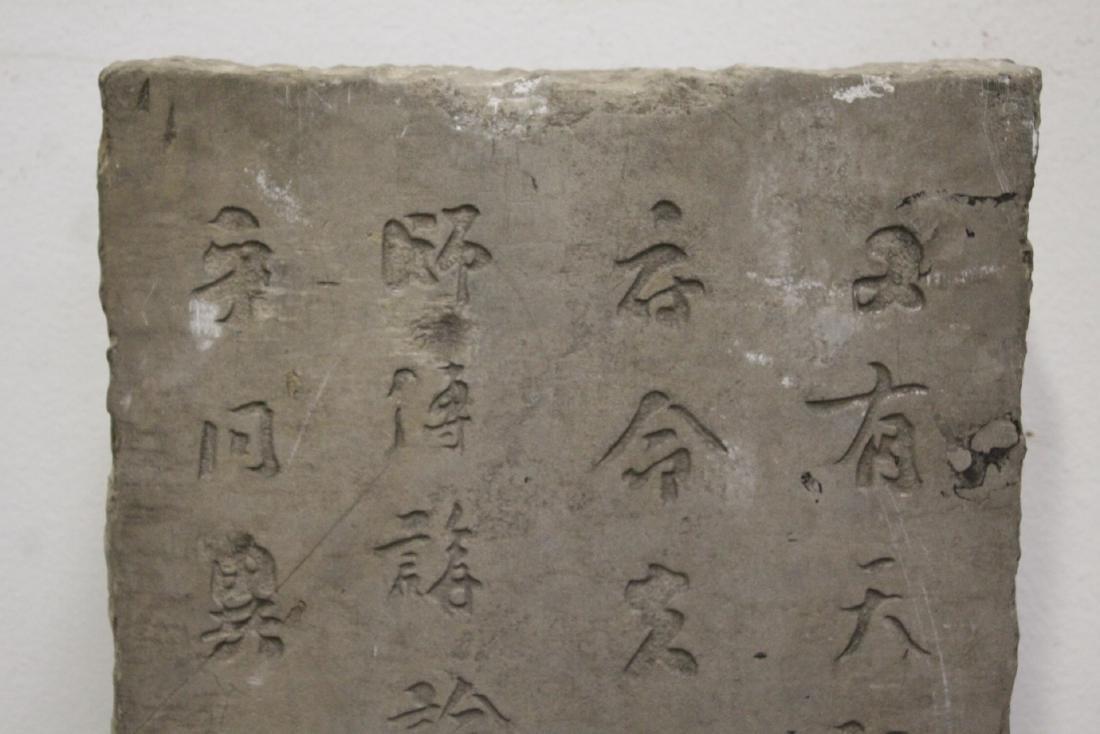 A stone plaque - 2