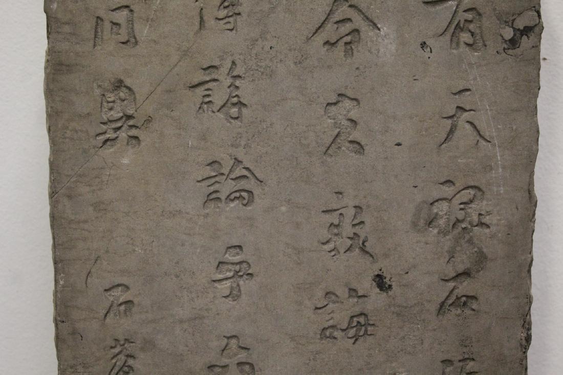 A stone plaque - 3