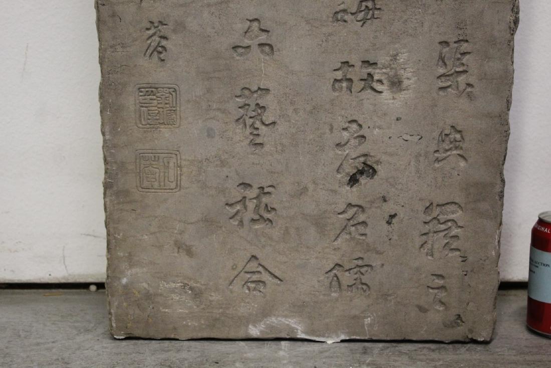 A stone plaque - 4