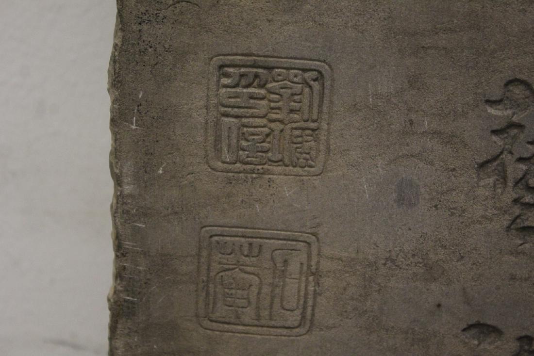 A stone plaque - 5