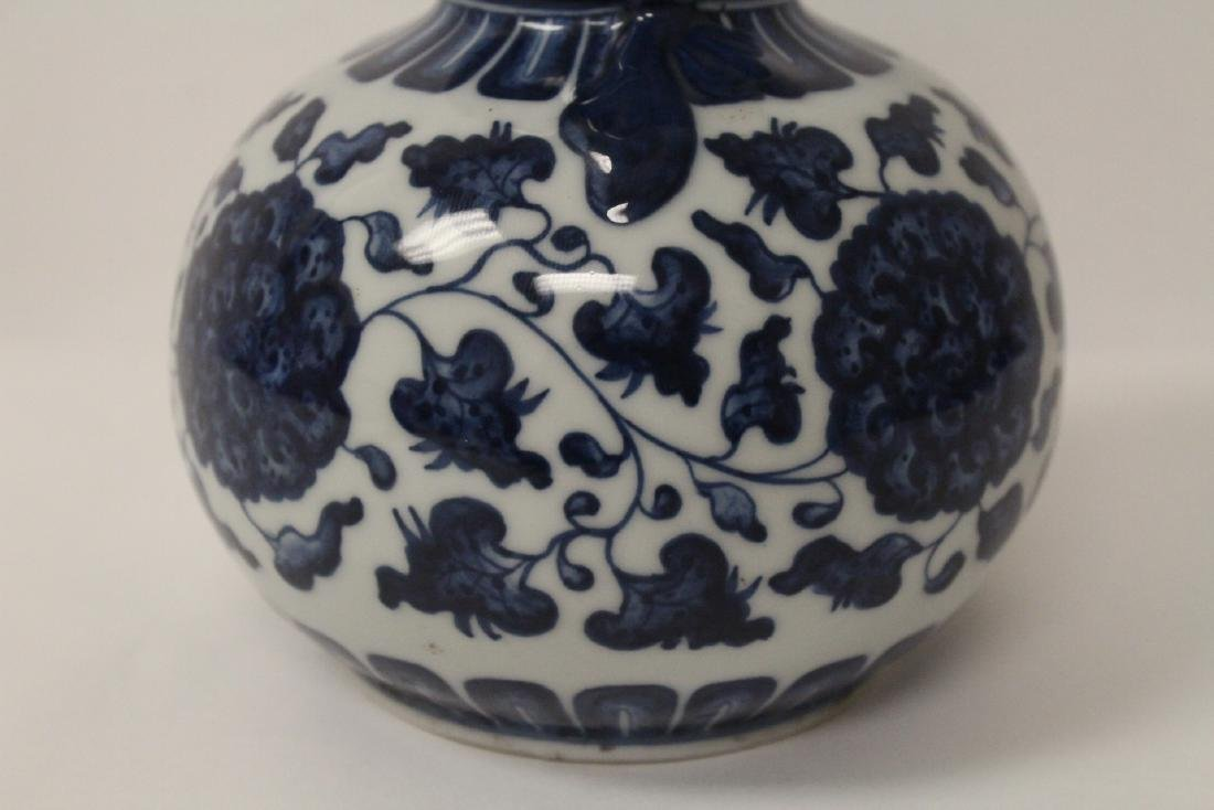Chinese blue and white gourd shape vase - 7