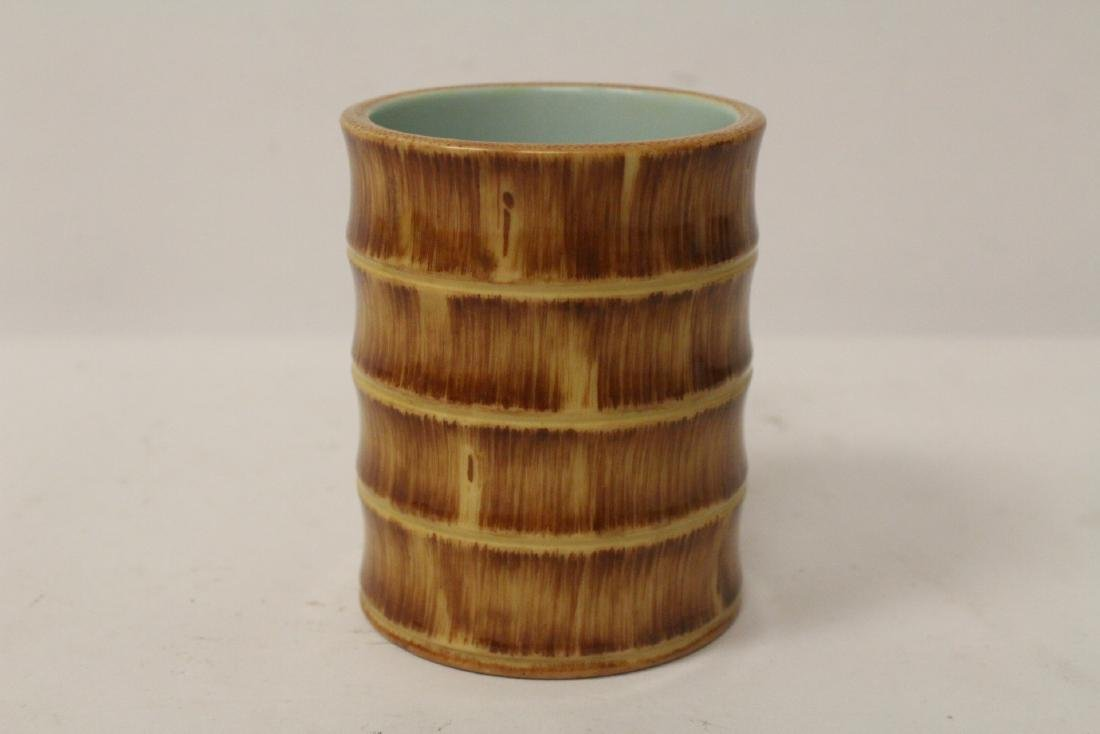 Chinese brown glazed porcelain brush holder