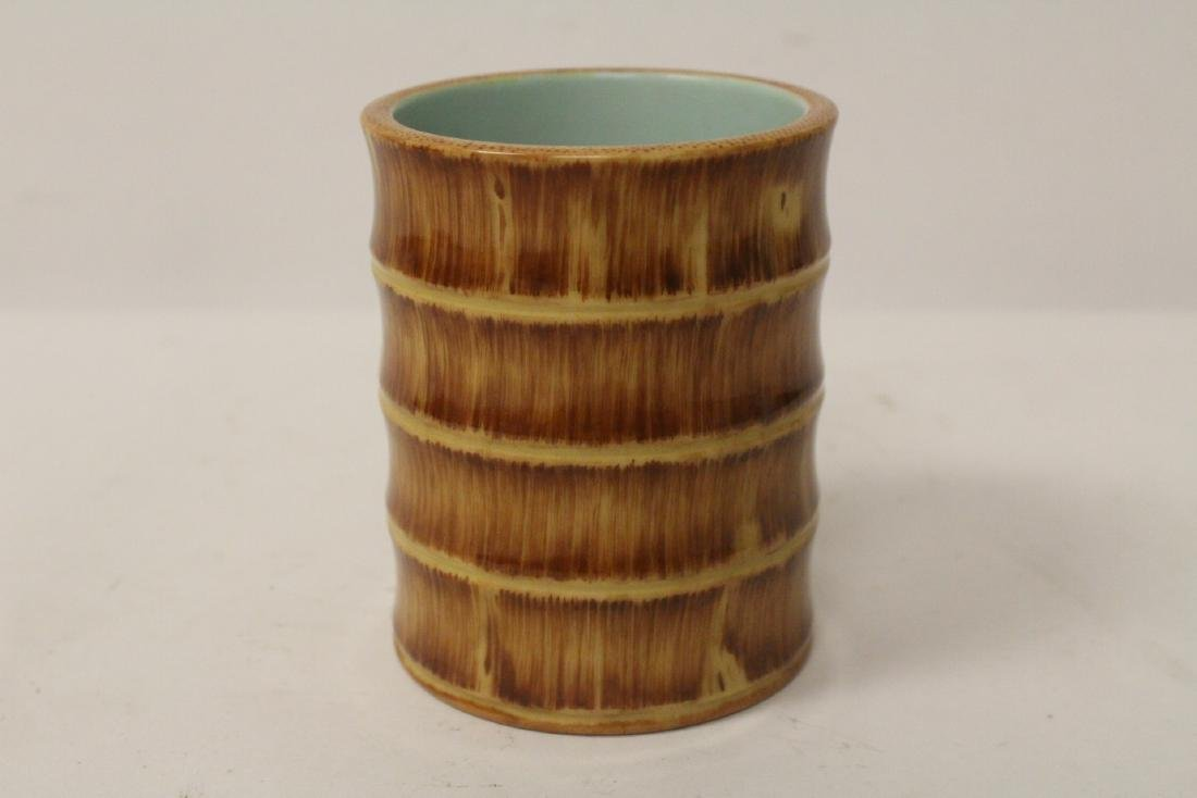 Chinese brown glazed porcelain brush holder - 2
