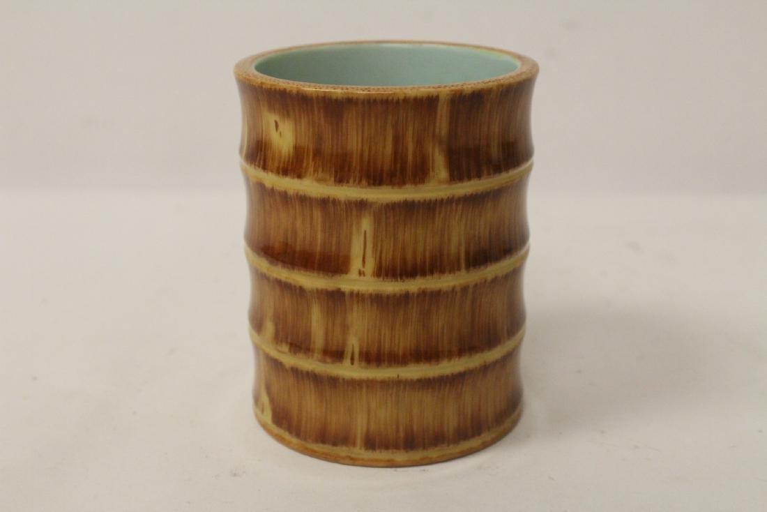 Chinese brown glazed porcelain brush holder - 3