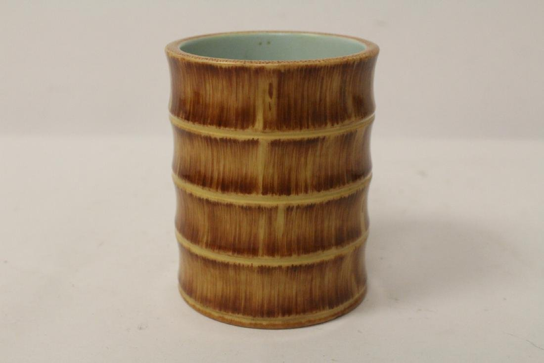 Chinese brown glazed porcelain brush holder - 4