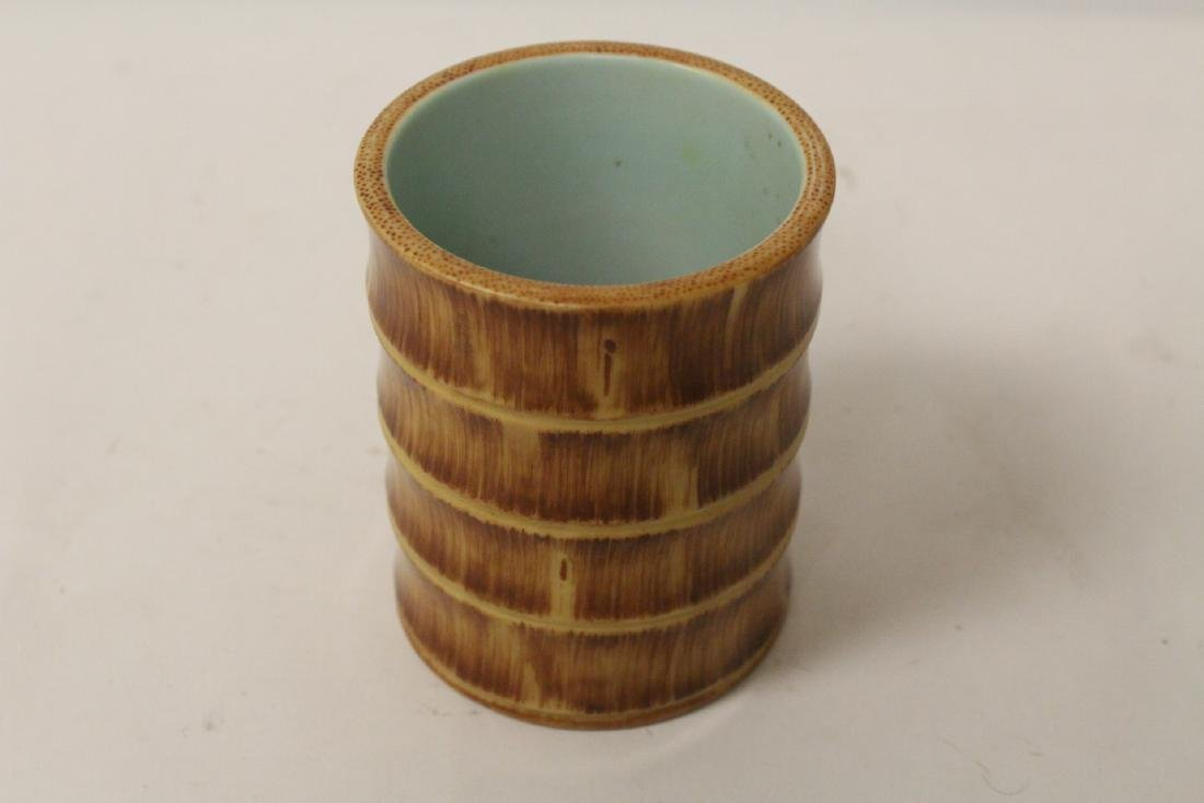 Chinese brown glazed porcelain brush holder - 6