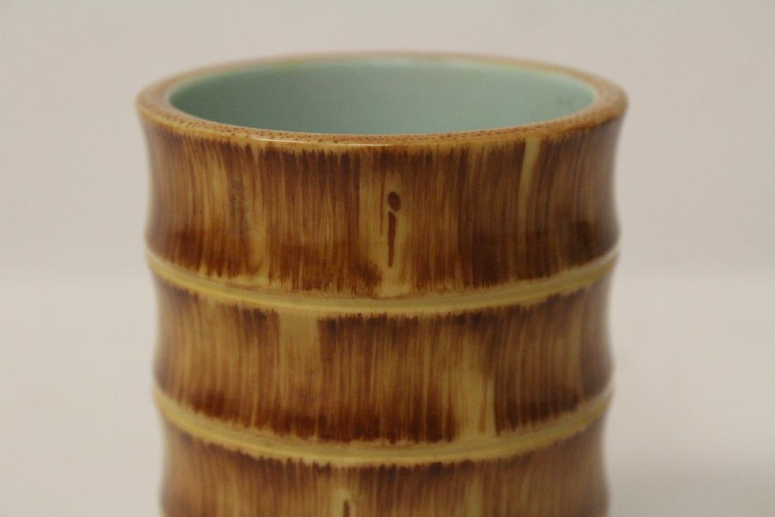 Chinese brown glazed porcelain brush holder - 7